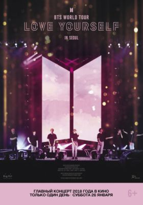 BTS: Love Yourself Tour in Seoul (2019) смотреть онлайн